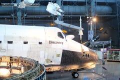 Воздух DC Вашингтона и музей космоса Стоковая Фотография