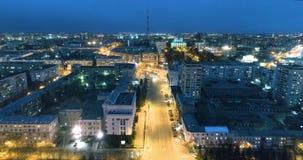 Воздушная съемка города на ноче Челябинск, Россия сток-видео