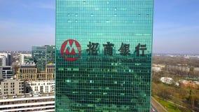 Воздушная съемка небоскреба офиса с логотипом банка купцев Китая строя самомоднейший офис Редакционное 3D представляя зажим 4K иллюстрация вектора
