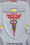 воздушной стоковое изображение rf