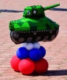 Воздушные шары гелия, Стоковые Изображения RF
