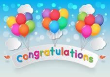 Воздушные шары поздравлениям Стоковые Фотографии RF