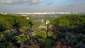 Воздушный отснятый видеоматериал трутня Киева, Украины сток-видео
