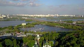 Воздушный отснятый видеоматериал трутня Киева, Украины видеоматериал