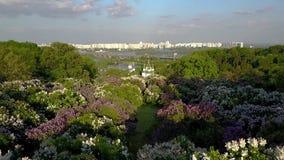 Воздушный отснятый видеоматериал трутня Киева, Украины акции видеоматериалы