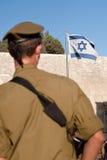 воинский сионист молодости Стоковые Фотографии RF