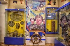 Воинск-исторический музей Тихоокеанского флота Стоковая Фотография