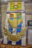 Воинск-исторический музей Тихоокеанского флота Стоковое Изображение