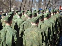 война воинов парада Стоковая Фотография RF