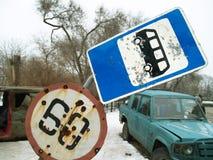 Война в Украине Стоковое Изображение RF