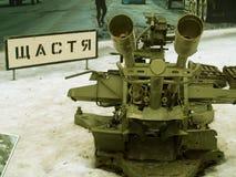 Война в Украине Стоковые Изображения
