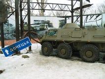 Война в Украине Стоковое Фото