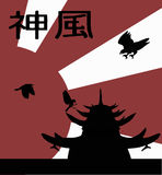 война японии флага Стоковое Изображение RF