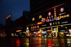 Вокзал Чунцина на ноче Стоковое Изображение