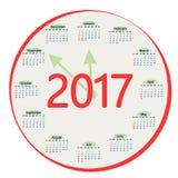Вокруг календаря в 2017 Стоковая Фотография