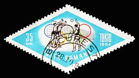 Волейбол, Олимпиады лета 1964, serie токио, около 1964 стоковое фото