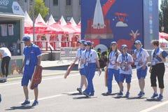 Волонтеры в зоне вентилятора кубка мира 2018 Стоковые Фотографии RF