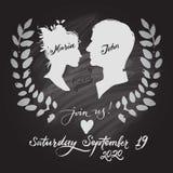 Воодушевленное Wedding приглашение бесплатная иллюстрация