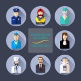 Воплощения профессии плоские с комплектом вектора теней Различный комплект значка профессий бесплатная иллюстрация
