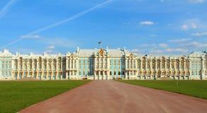 дворец Кэтрины Россия, Tsarskoye Selo Стоковые Фотографии RF