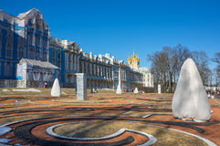 дворец pushkin Кэтрины Стоковые Фото