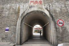 Ворота Guangji и Xiashui с Ming старым и городская стена руин Chaozhou на Teochew в Гуандуне, Китае стоковая фотография