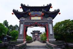Ворот 5 мемориалов Стоковая Фотография