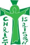 Воскресение 3 Иисуса Христоса Стоковые Изображения RF