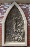Воскресение Иисуса Стоковое Фото