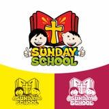 Воскресная школа логотипа Христианские символы Церковь Иисуса Христоса иллюстрация штока