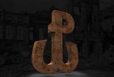 Восстание Польша анкера 3D Варшавы воюя Rustical Стоковая Фотография RF