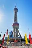 Востоковедный крупный план башни перлы Стоковая Фотография
