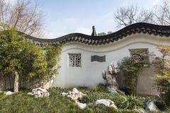 Востоковедная стена сада Стоковое Изображение