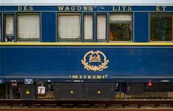 Восток срочное Vagon стоковые изображения