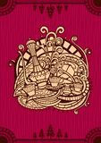 Восточная крышка меню кофе Стоковое Изображение