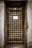Восточная клетка тюрьмы положения Стоковые Фото