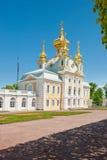 восточное грандиозное крыло России peterhof дворца Стоковые Изображения RF