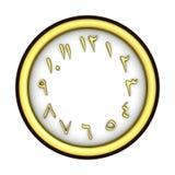 Восточные арабские часы стены Стоковые Фотографии RF
