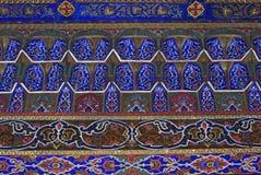 Восточный, красочный орнамент Стоковое фото RF