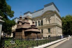 Восточный музей словака в льде ¡ KoÅ стоковая фотография