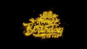 восьмидесятое оформление с днем рождений написанное с золотыми фейерверками искр частиц