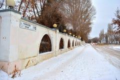 Волгоград, взгляд зимы Стоковая Фотография