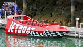 Водные виды спорта на празднике - Jetboat Стоковая Фотография