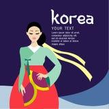 Волосы красивых женщин длинные с дизайном платья Кореи Иллюстрация вектора