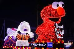 Волшебный парад Starlight на студиях Universal Японии Стоковое Изображение
