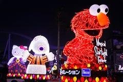 Волшебный парад Starlight на студиях Universal Японии Стоковое фото RF