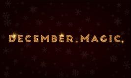 Волшебство в декабре иллюстрация вектора