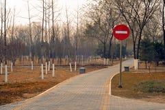 вперед стоп знака Стоковое Фото