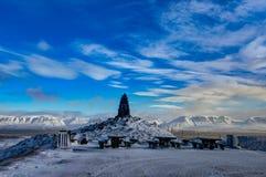 вполне счастлива те I если горы изображения благодарят использовано, то где зима а вы Ландшафт рождества на солнечном утре Стоковое Изображение