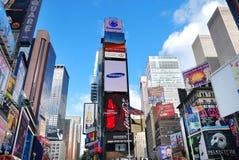 времена york manhattan города новые квадратные Стоковое Изображение